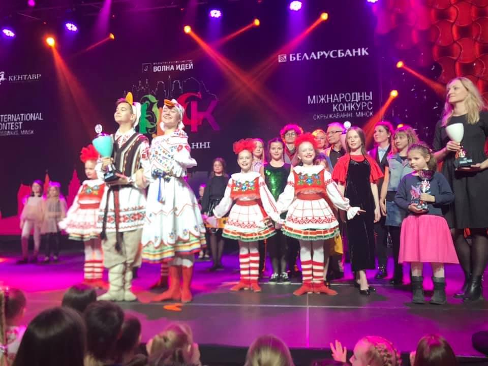 Iss Show 2020.Skryzhavanni Minsk 2020 Culturaltours Lt
